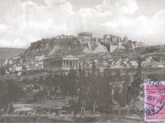 Athen Vue generale de l'Acropole et Temple de Thessee