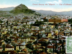Athen Vue