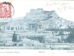 Athenes Acropole Est