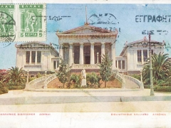 Athenes Bibliotheque Valliano