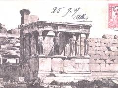 Athenes Caryatides