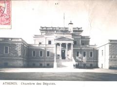 Athenes Chambre des Deputes