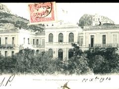 Athenes Ecole Francaise D'Acherologie