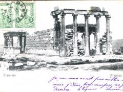 Athenes Erechthee