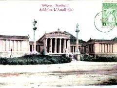 Athenes L'Academie