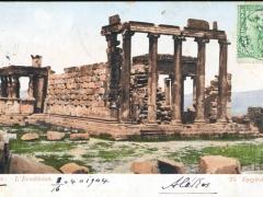 Athenes L'Ecechteion