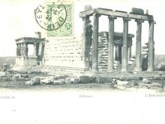 Athenes L'Erechthee