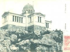 Athenes L'Observatoire