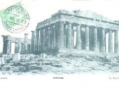 Athenes Le Parthenon