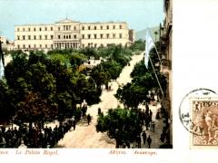 Athenes Le Palais Royal