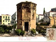 Athenes Monument d'Eole