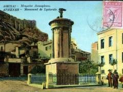 Athenes Monument de Lysicrate