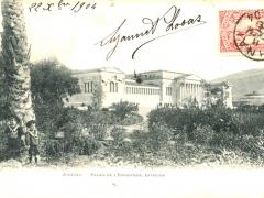 Athenes Palais de l'Exposition Zappeion