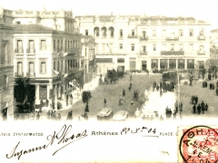 Athenes Place