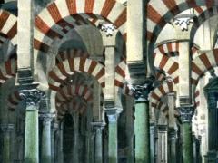 Cordoba Mezquita Interior Laberinto de Columnas