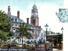 Leicester Municipal Buildings