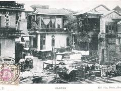 Canton Frankatur Hongkong