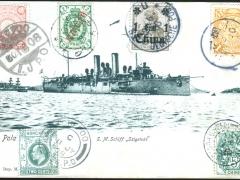 S M Schiff Szigetvar