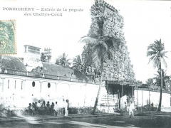 Pondichery Entree de la pagode des Chettys Covil