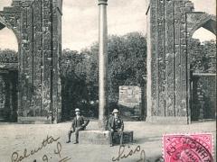 Delhi Mayo Gate and Iron Pillar