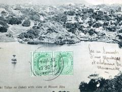 Nuki Talao or lake with view of Mount Abu