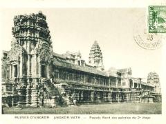Angkor Vath Facade Nord des galeries du 2e etage
