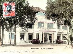 Cholon Inspection