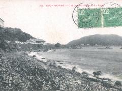 Cochinchine Cap Saint Jacques La Plage