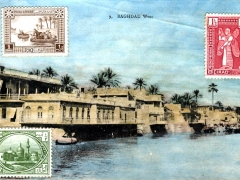 Baghdad West