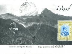 Damavand Gebirge bei Teheran