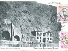 Taghe boustan Kermancha Persien