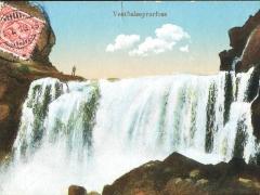 Vestoalseyrarfoss