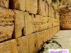 Jerusalem-Wailling-Wall