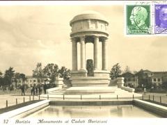 Gorizia Monumento ai Caduti Goriziani