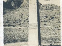 Eritrea Monolito Axumita