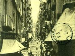 Napoli Gradoni di Claia
