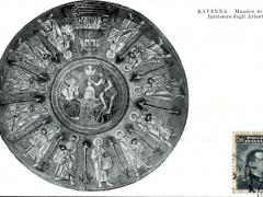 Ravenna Musaico nel Battistero degli Ariani