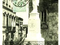 Vasto Monumento ai Caduti