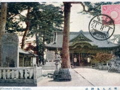 Akashi Hitomaru shrine