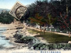 Aki Park of Omotodani at Itsukusshima