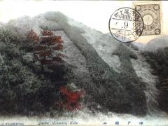 Anchor Mountain Kobe