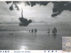 Beach of Suma