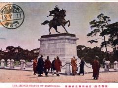 Bronze-Statue-of-M-Kusunoki