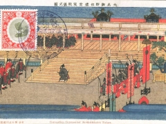 Coronation Ceremonial At Shishinden Palace