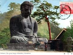 Daibutu the great image of Buddha Kamakura