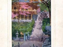 Enkyoji Temple Shoshasan