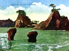 Famous of the View Matsushima