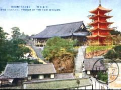 Famous of the View Miyajima