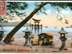 Far-View-of-Otorii-Itsukushima-at-Aki