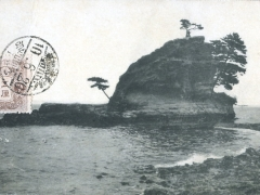 Felsen Küste